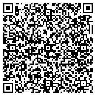 QR-код с контактной информацией организации E-kniga