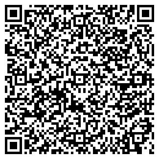 QR-код с контактной информацией организации Меир-Тур
