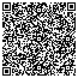 QR-код с контактной информацией организации Garmin