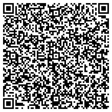 """QR-код с контактной информацией организации Интернет магазин """"Неон"""""""