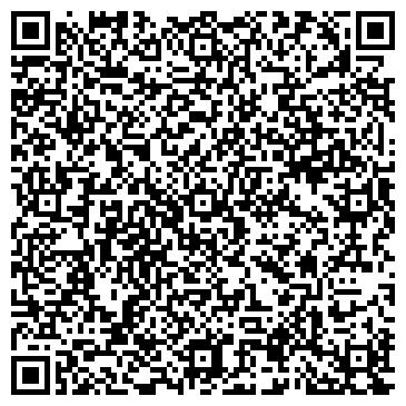 QR-код с контактной информацией организации Интернет-магазин Регистр