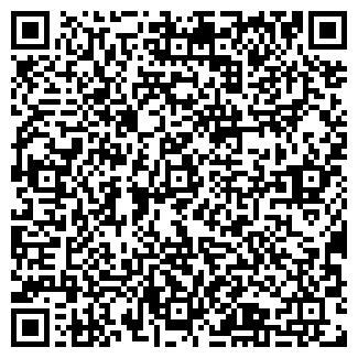 QR-код с контактной информацией организации Интермаг СИД