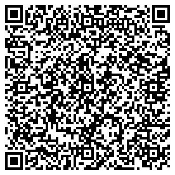 """QR-код с контактной информацией организации ООО """"ЭКОТЕХЭНЕРГОСЕРВИС"""""""