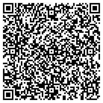 """QR-код с контактной информацией организации ООО """"Грузовик"""""""