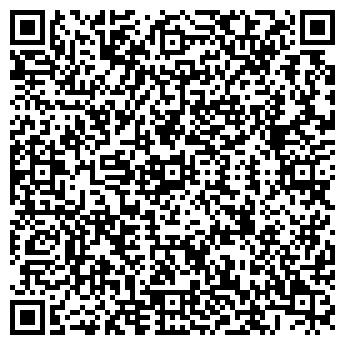 QR-код с контактной информацией организации ТОО «Айюга»