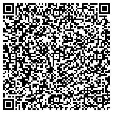 QR-код с контактной информацией организации ФЛ-П Коломиец