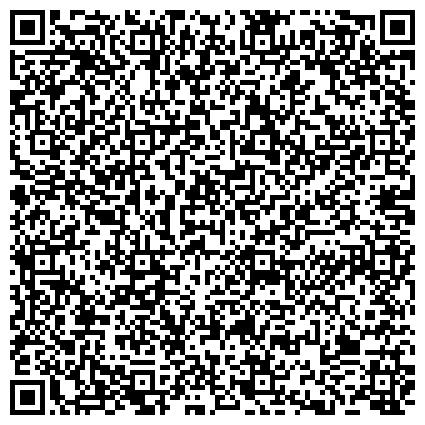QR-код с контактной информацией организации Субъект предпринимательской деятельности Анолит Кристалл - средство для дезинфекции и стерилизации