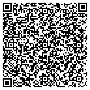 QR-код с контактной информацией организации Западный Альянс, ООО