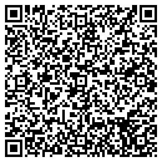 """QR-код с контактной информацией организации """"Стоколор"""""""