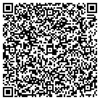 QR-код с контактной информацией организации Нарейко Е. Г., ИП