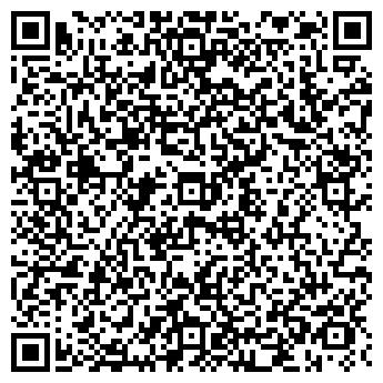 QR-код с контактной информацией организации Имэксмоторс, ООО