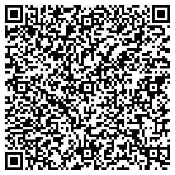 QR-код с контактной информацией организации Продажи автомобилей, ООО
