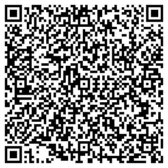 QR-код с контактной информацией организации Интергланс, ООО