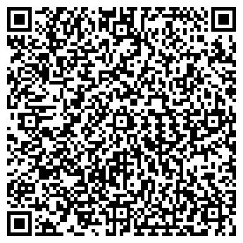 QR-код с контактной информацией организации Траянда, ООО