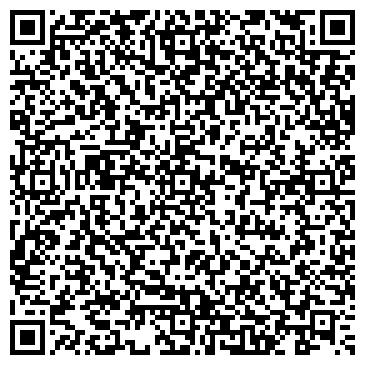 QR-код с контактной информацией организации БелГАЗавтосервис, ЗАО ПТ