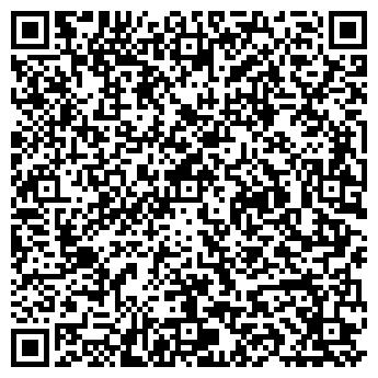 QR-код с контактной информацией организации Внедорожник, ЗАО