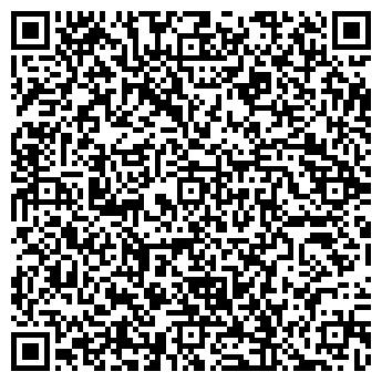 QR-код с контактной информацией организации Профимоторс, ООО