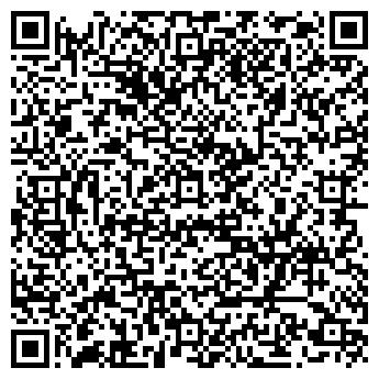 QR-код с контактной информацией организации Запчастьсервис, ООО
