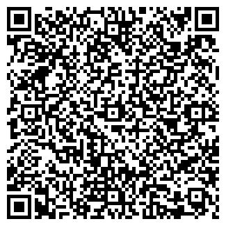 QR-код с контактной информацией организации АДС-ПОТОК