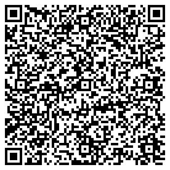 QR-код с контактной информацией организации АвтоАмиго, Компания