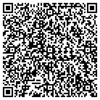QR-код с контактной информацией организации ДАСС АВТО, ООО