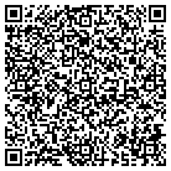 QR-код с контактной информацией организации КОНЦЕПТ ПРОЕКТ