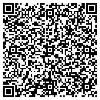 QR-код с контактной информацией организации ХИМКОНТРАКТ