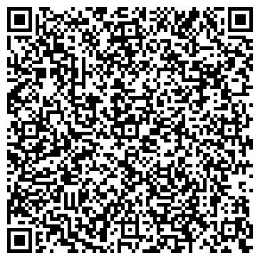 QR-код с контактной информацией организации Бровары Авто, ООО
