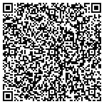 QR-код с контактной информацией организации Квин (Kvin ), ООО