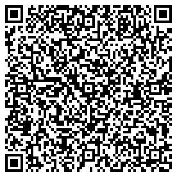 QR-код с контактной информацией организации НЭТЛАЙН