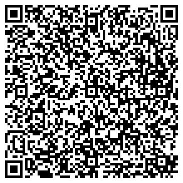 QR-код с контактной информацией организации Авто Барселона, ЧП
