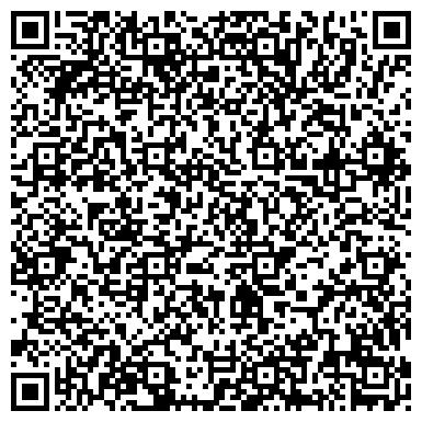 QR-код с контактной информацией организации ЮМАС-Авто (официальный дилер Ford в Киеве), ООО