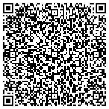 QR-код с контактной информацией организации Спецтех-авто, ЧП