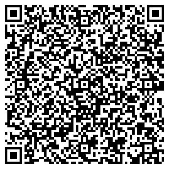 QR-код с контактной информацией организации Автосалон Омега, ООО
