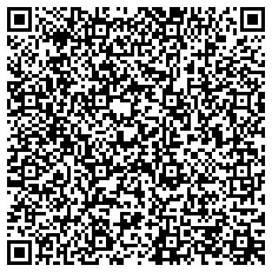 QR-код с контактной информацией организации Автосалон Порттайр, ООО