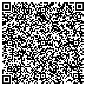 QR-код с контактной информацией организации Амк компания, ООО