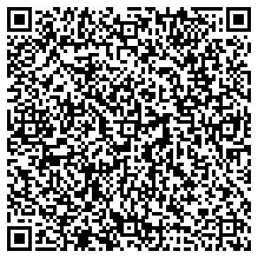 QR-код с контактной информацией организации Валми Автомотив, ООО