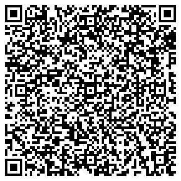 QR-код с контактной информацией организации Автолига магазин,ЧП