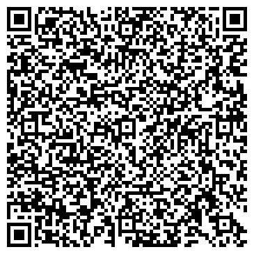 QR-код с контактной информацией организации Западзапчасть, ООО