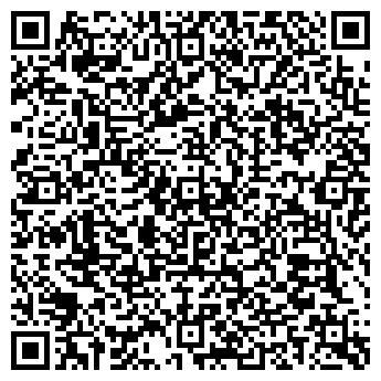 QR-код с контактной информацией организации Статус Авто,ООО
