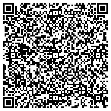 QR-код с контактной информацией организации ФЛАЙ ИНВЕСТ, ООО