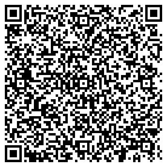QR-код с контактной информацией организации Корн Сервис, ООО