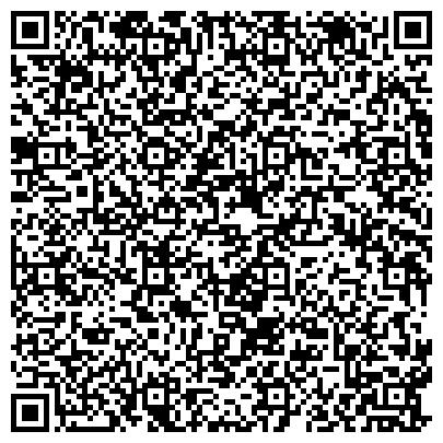 QR-код с контактной информацией организации Сервисный центр Ауди-Центр, ООО