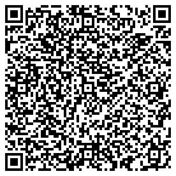 QR-код с контактной информацией организации СПЕЦБАЗАЛЬТ