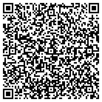QR-код с контактной информацией организации Эдем-Авто (Edem-Avto), ООО