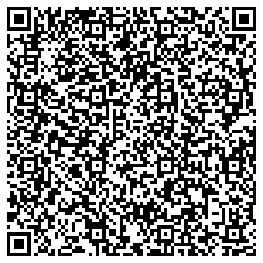 QR-код с контактной информацией организации СЛУЖБА ЭВАКУАЦИИ АВТОМОБИЛЕЙ Г. ВОЛОКОЛАМСКА