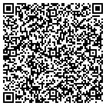 QR-код с контактной информацией организации Пегас, ПКП