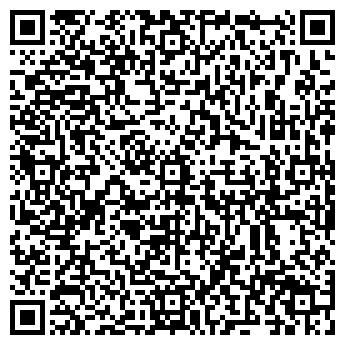 QR-код с контактной информацией организации Гратиум, ООО