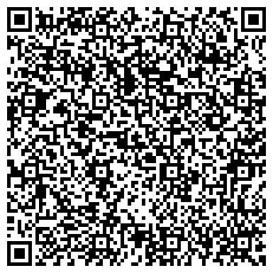 QR-код с контактной информацией организации ЕГОРЬЕВСКИЙ СОЦИАЛЬНЫЙ ПРИЮТ ДЛЯ ДЕТЕЙ И ПОДРОСТКОВ