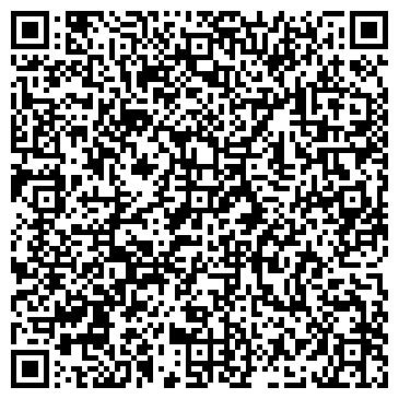 QR-код с контактной информацией организации Н-Авто, ООО